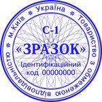 Образец защиты печати в виде сетки С-1