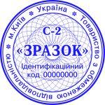 Образец защиты печати в виде сетки С-2