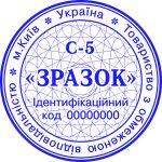 Образец защиты печати в виде сетки С-5