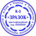 Защита печатей в виде косичек образец к-5