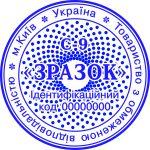 Образец защиты печати в виде сетки С-9