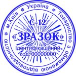 Образец защиты печати в виде сетки С-12