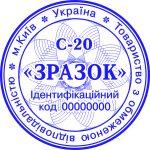 Образец защиты печати в виде сетки С-20