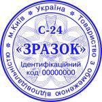 Образец защиты печати в виде сетки С-24