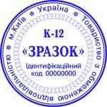 Защита печатей в виде косичек образец к-12