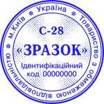 Образец защиты печати в виде сетки С-28