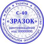 Образец защиты печати в виде сетки С-40