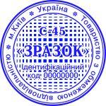 Образец защиты печати в виде сетки С-45