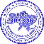Образец защиты печати в виде сетки С-57