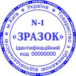 Образец защиты печатей в виде наружных косичек N-1
