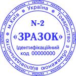 Образец защиты печатей в виде наружных косичек N2