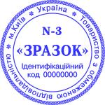 Образец защиты печатей в виде наружных косичек N3