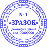 Образец защиты печатей в виде наружных косичек N4
