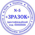 Образец защиты печатей в виде наружных косичек N5