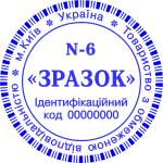 Образец защиты печатей в виде наружных косичек N6
