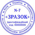 Образец защиты печатей в виде наружных косичек N7