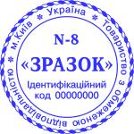 Образец защиты печатей в виде наружных косичек N8