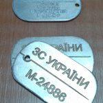 рамейские жетоны в Киеве