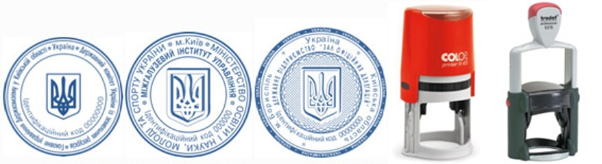 заказать печать в Киеве