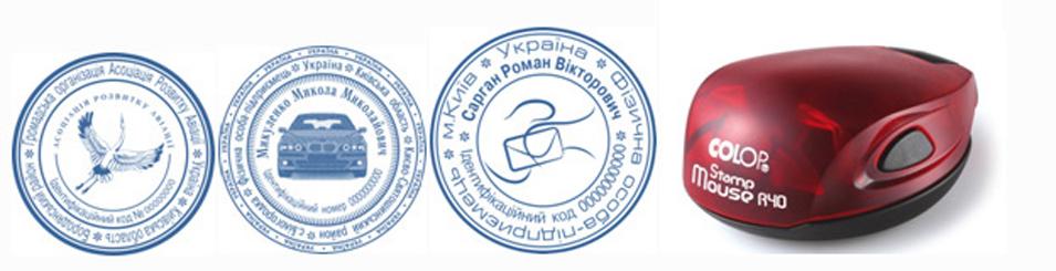 Круглая печать с логотипом